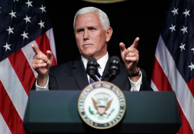 副總統潘斯9日在五角大廈主持美國「太空軍」成立儀式。(美聯社)