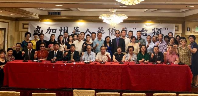 南加州華人華僑反「台獨」、抗議蔡英文過境美國示威集會新聞發布會。(馬樹榮提供)