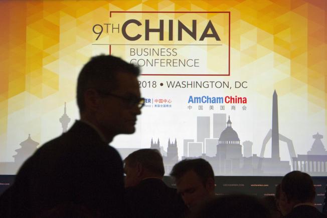 為躲高關稅,美跨國企業正從中國出走,轉進歐盟、巴西等地。(美聯社)