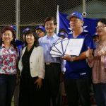 世界少棒錦標賽 中華隊奪冠