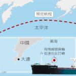 美國大豆船 中國外海漂流30天等買主 網友酸:發芽了吧