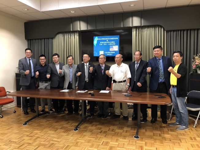 台灣會館舉辦記者會表示歡迎蔡英文總統。(記者李雪/攝影)