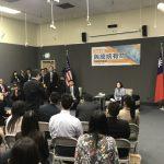 蔡英文與台青年座談:台灣正在鋪路