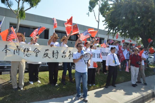大陸僑團到洛僑中心門外集會抗議。(記者莊婷╱攝影)