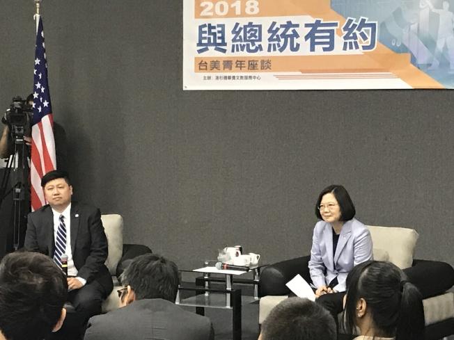 蔡英文參加當地台裔青年舉辦的與總統有約座談會。(記者高梓原╱攝影)