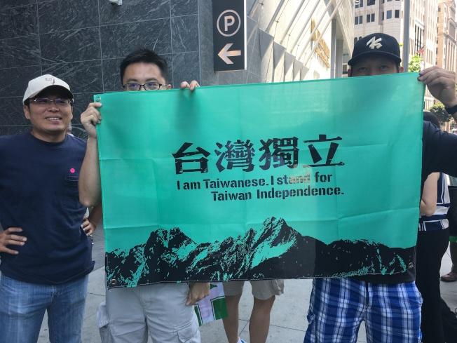 有人拉著「台灣獨立」標語歡迎蔡英文。(記者謝雨珊/攝影)