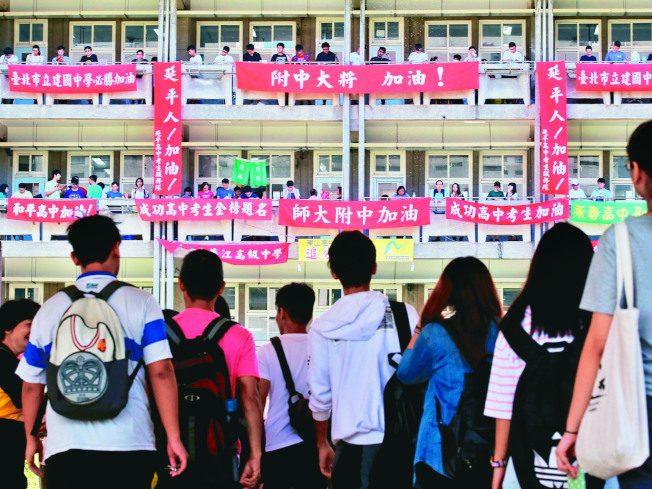 「新課綱把中國模糊化」 中研院士:下一代史觀絕對會變化
