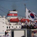 看準觀光財 兩韓推遊輪、陸路合作