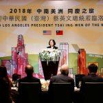 蔡英文過境洛杉磯 北京重申反對 嚴正對美抗議