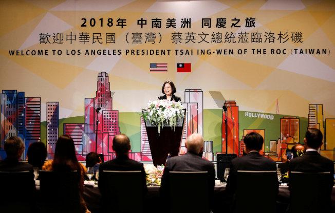 蔡英文總統過境洛杉磯,出席洛杉磯華僑餐會。(路透)
