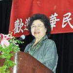 陳菊:總統做的事很難 歷史會給她好評價