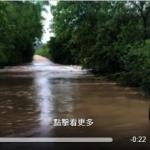 暴雨淹遊樂園 直升機救27人