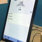 金山擬推電子投票機 有中文界面
