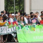 歡迎VS.抗議 蔡英文抵休士頓 中國民眾喊「蔡省長」