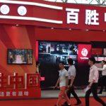貿易戰╱「該面對現實了」 中國美商:不知道未來會發生什麼事?