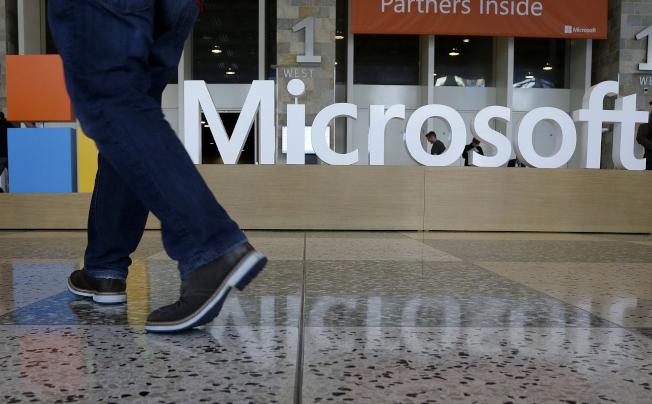 微軟公司發現俄國駭客又企圖擾亂美國期中選舉,圖為微軟公司標誌。(美聯社)