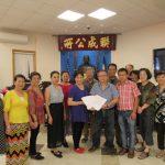 華埠籌畫遊行反對建監獄 曼哈頓爆獄警遭囚犯攻擊