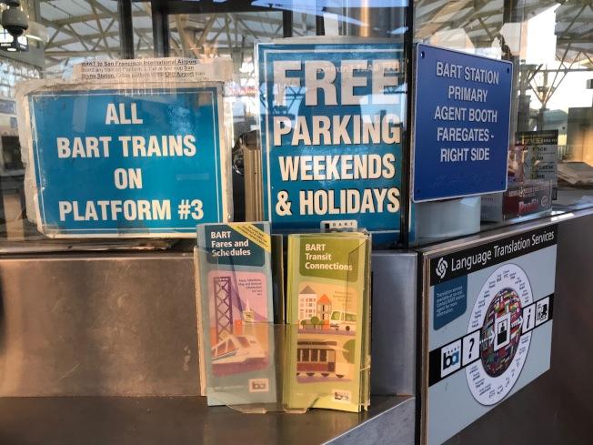 捷運車站所有通告及指示牌均只有英文。(記者李秀蘭/攝影)