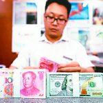 中國解貿易僵局 從金融下手