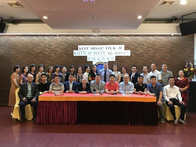 亞裔維權大聯盟宣布下月9日舉辦反對取消SHSAT示威活動。(記者牟蘭/攝影)
