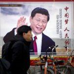 美中對立升高 貿易戰真能逼中國轉變經濟型態?