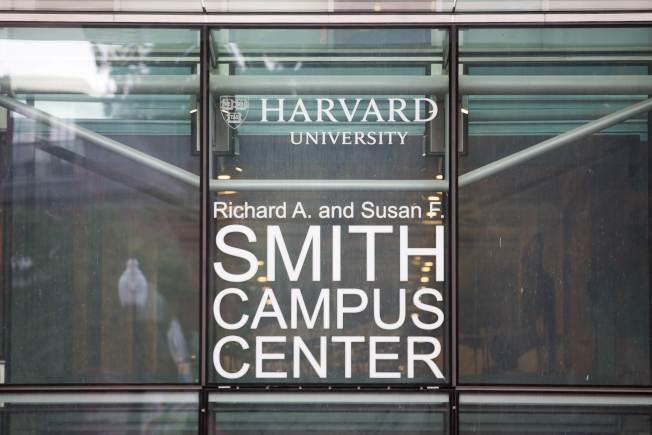 圖為哈佛大學校園。(Getty Images)