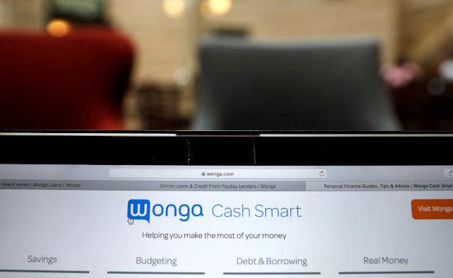 Wonga網站。公司雖然倒了,借款人記得還要繼續還錢。(路透)