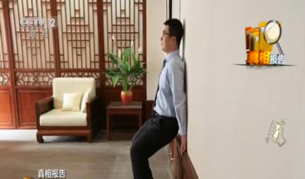 头、腰和背直立放松地靠墙。取自微博
