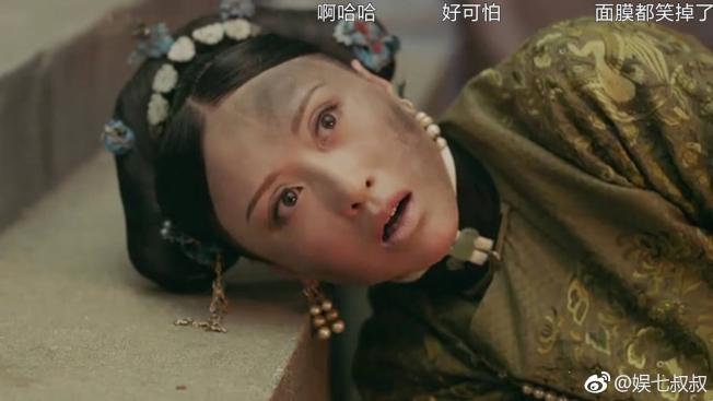 裕太妃被雷劈死。(取材自微博)