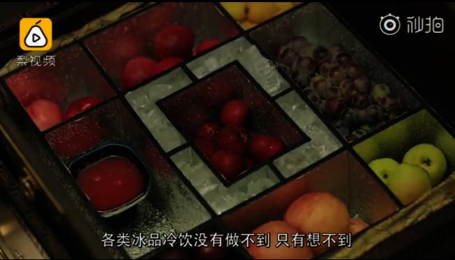 劇中,魏瓔珞發明冰鑑,用來冰鎮飲料和時鮮水果。(取材自微博)