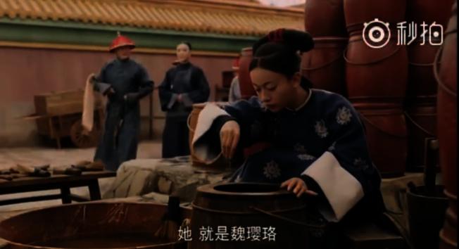 魏瓔珞想出了幫恭桶除臭的好方法。(取材自微博)