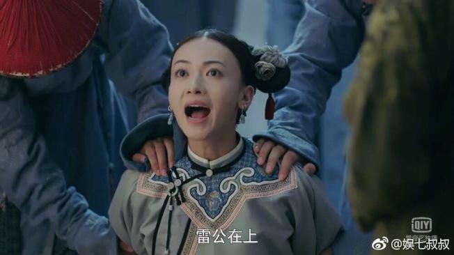 《延禧攻略》女主還令天雷劈死裕太妃。(取材自微博)
