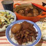 料理功夫/道地的台式滷肉飯