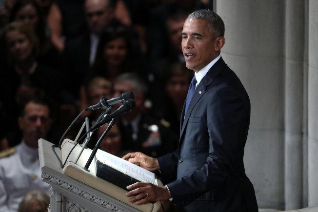 前總統歐巴馬在追思禮拜講述馬侃行誼。(Getty Images)
