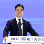 劉強東回中國了 美警方說調查還沒完