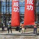 北京新機場亞洲最大機庫封頂 最多停放12架飛機
