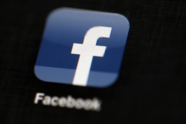 Facebook將其短信服務歐洲用戶的最低年齡提高到16歲。(美聯社)