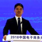 劉強東案引熱議/「性犯罪」各州寬嚴不同 加州嚴懲