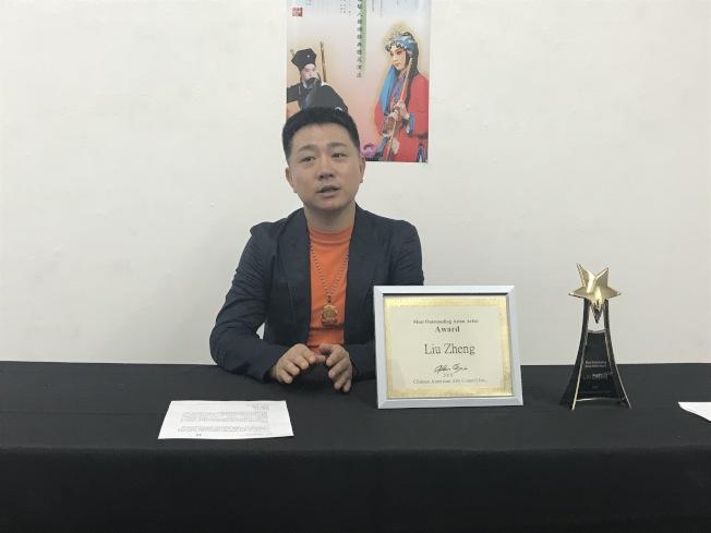 劉錚是中國正規戲劇學院招收培養的第一位科班男旦。(記者和釗宇/攝影)