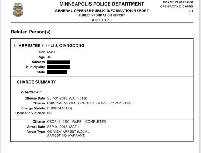 明尼亞波利斯警察局4日公布劉強東案件的警方報告。(警方提供)