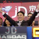 京東股票連日大跌 3律所疑披露不實擬集體訴訟
