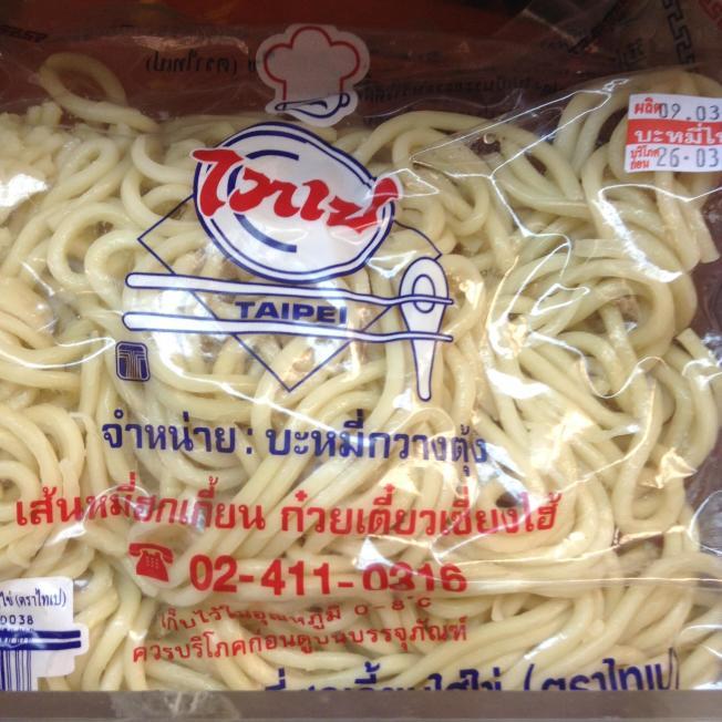 超市內賣的金麵