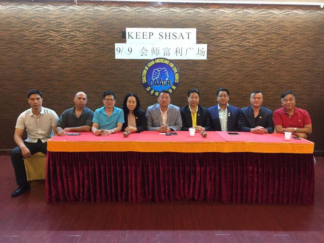 亞裔維權大聯盟呼籲民眾出席反對廢除SHSAT示威活動。(記者顏潔恩/攝影)