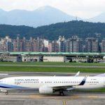 華航飛金山班機驚傳旅客死亡 警封鎖飛機調查