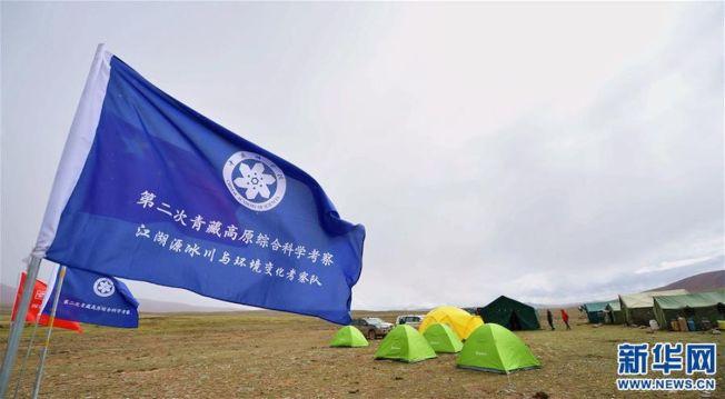 青藏高原綜合科考隊發布科考成果,可以多角度解讀氣候環境的「青藏密碼」。(新華社資料照片)