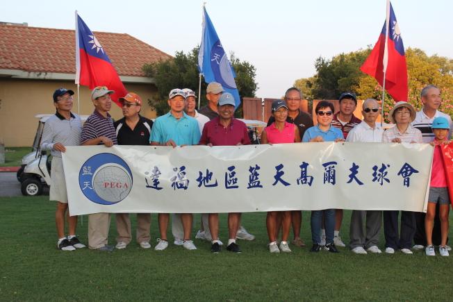 達福地區藍天高爾夫球會。