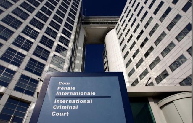 位於荷蘭海牙的國際刑事法庭。(路透)
