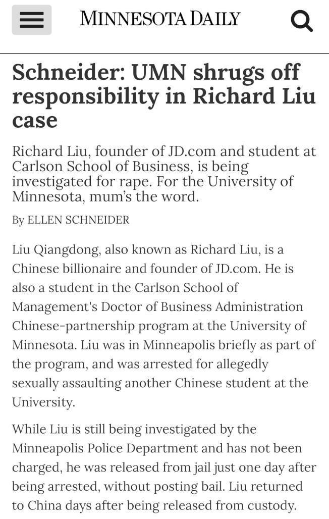 明大校報10日刊出有關明大處理劉強東事件的批評文章。(明尼蘇達日報網站截圖)