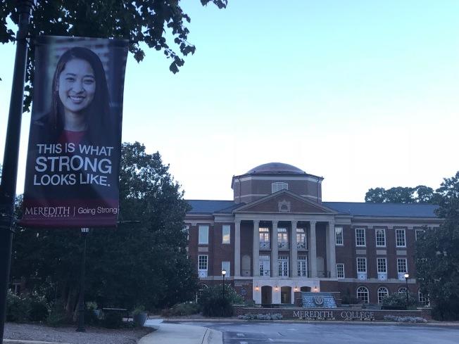 洛麗市的瑪麗迪斯女子學院(Meredith College) 居全國文科大學排行第162名。(記者王明心/攝影)