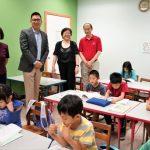 華美銀行捐款華夏中文學校